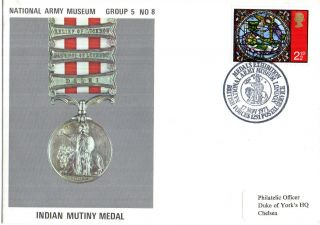 1971 Indian Mutiny Medal 5/8 Army Museum Commemorative Cover Shs photo