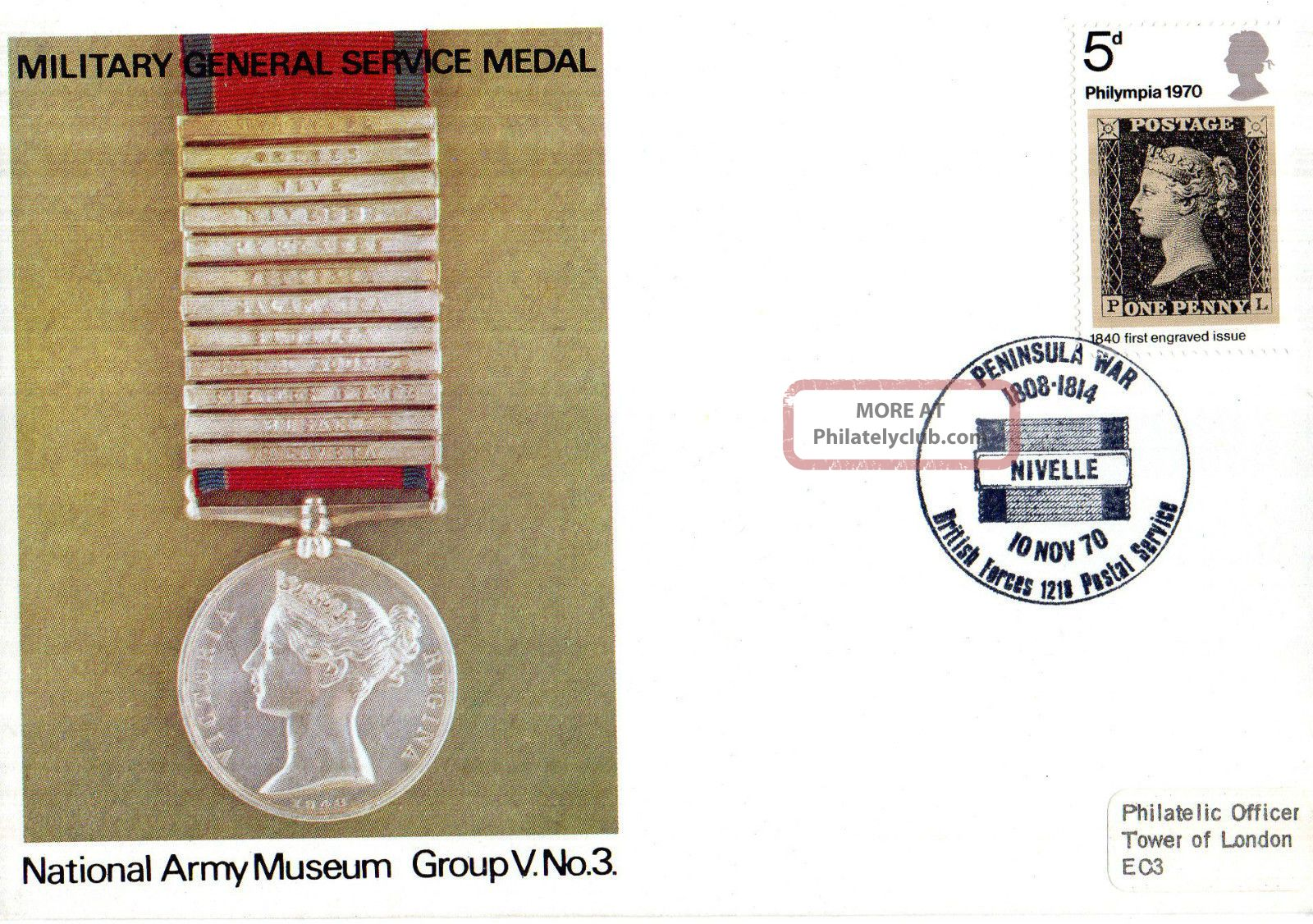 1970 Military General Service Medal V/3 Army Museum Commemorative Cover Shs Topical Stamps photo