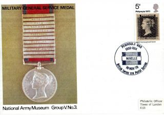 1970 Military General Service Medal V/3 Army Museum Commemorative Cover Shs photo