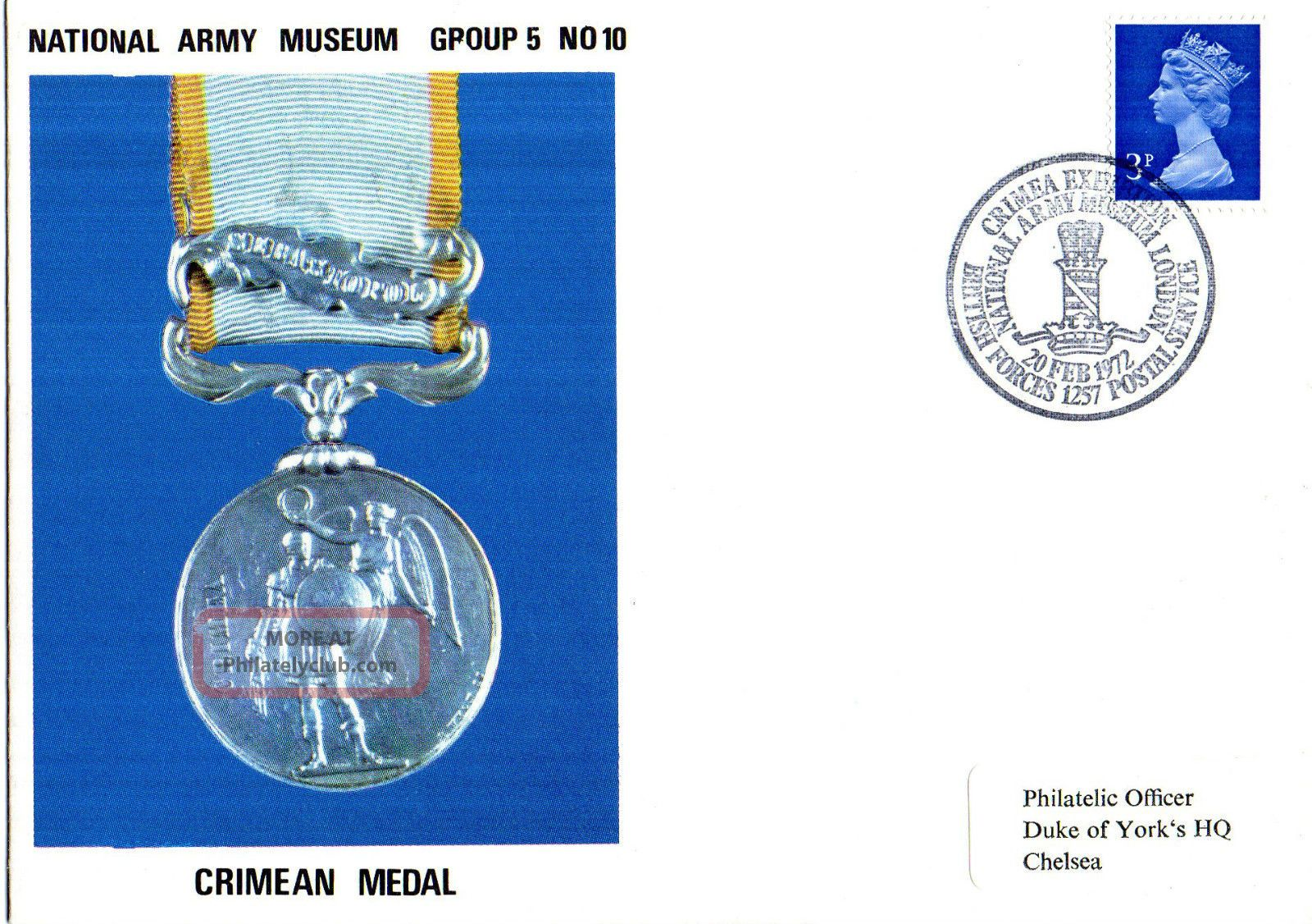 1972 Crimea Medal 5/10 Army Museum Commemorative Cover Shs Topical Stamps photo