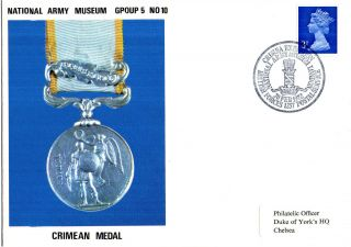 1972 Crimea Medal 5/10 Army Museum Commemorative Cover Shs photo