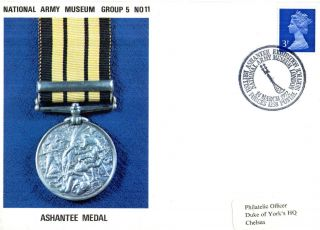 1972 Ashantee Medal 5/11 Army Museum Commemorative Cover Shs photo