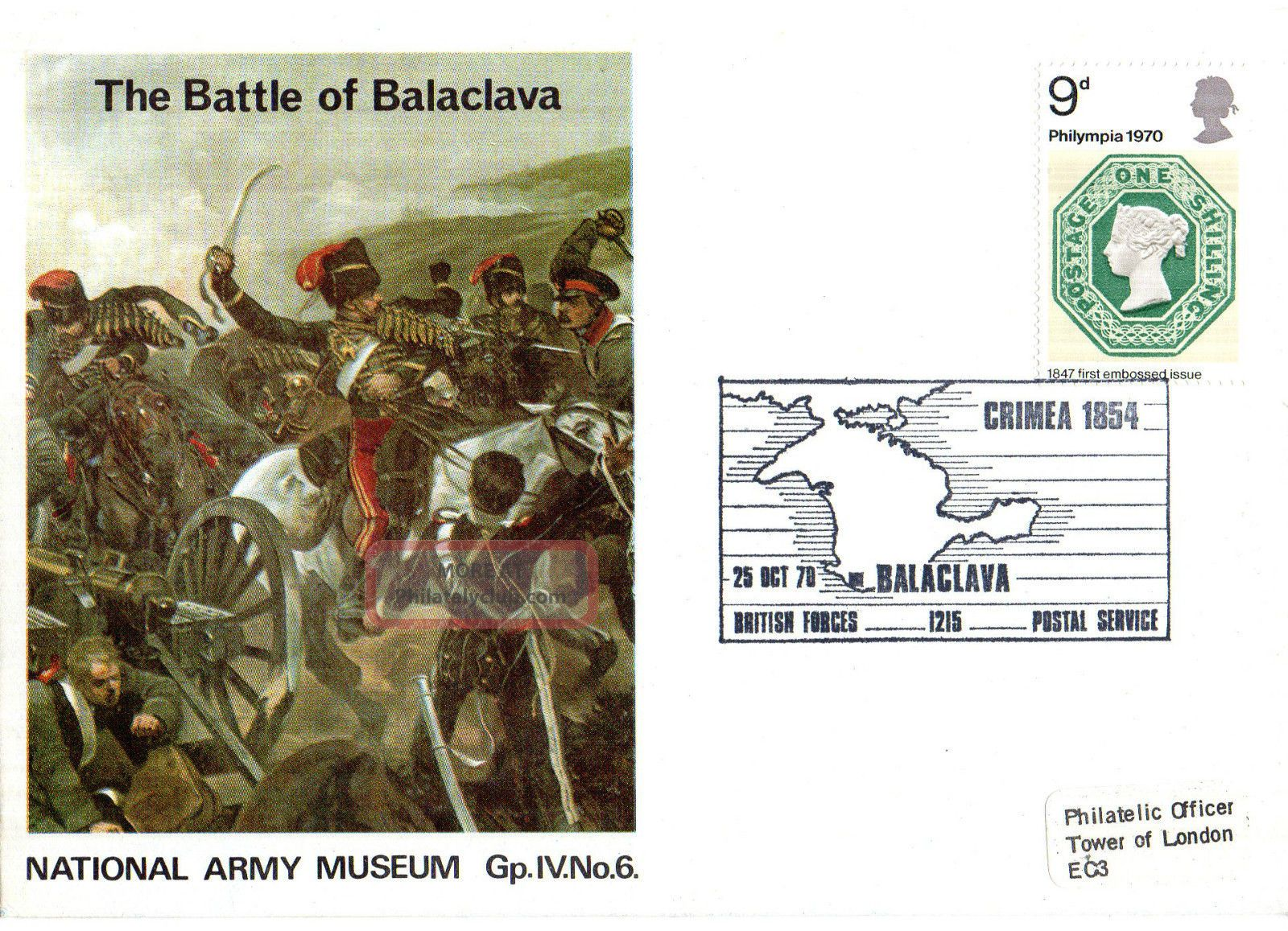 1970 Battle Of Balaclava Iv/6 Army Museum Commemorative Cover Shs Topical Stamps photo