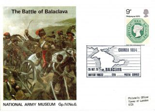 1970 Battle Of Balaclava Iv/6 Army Museum Commemorative Cover Shs photo