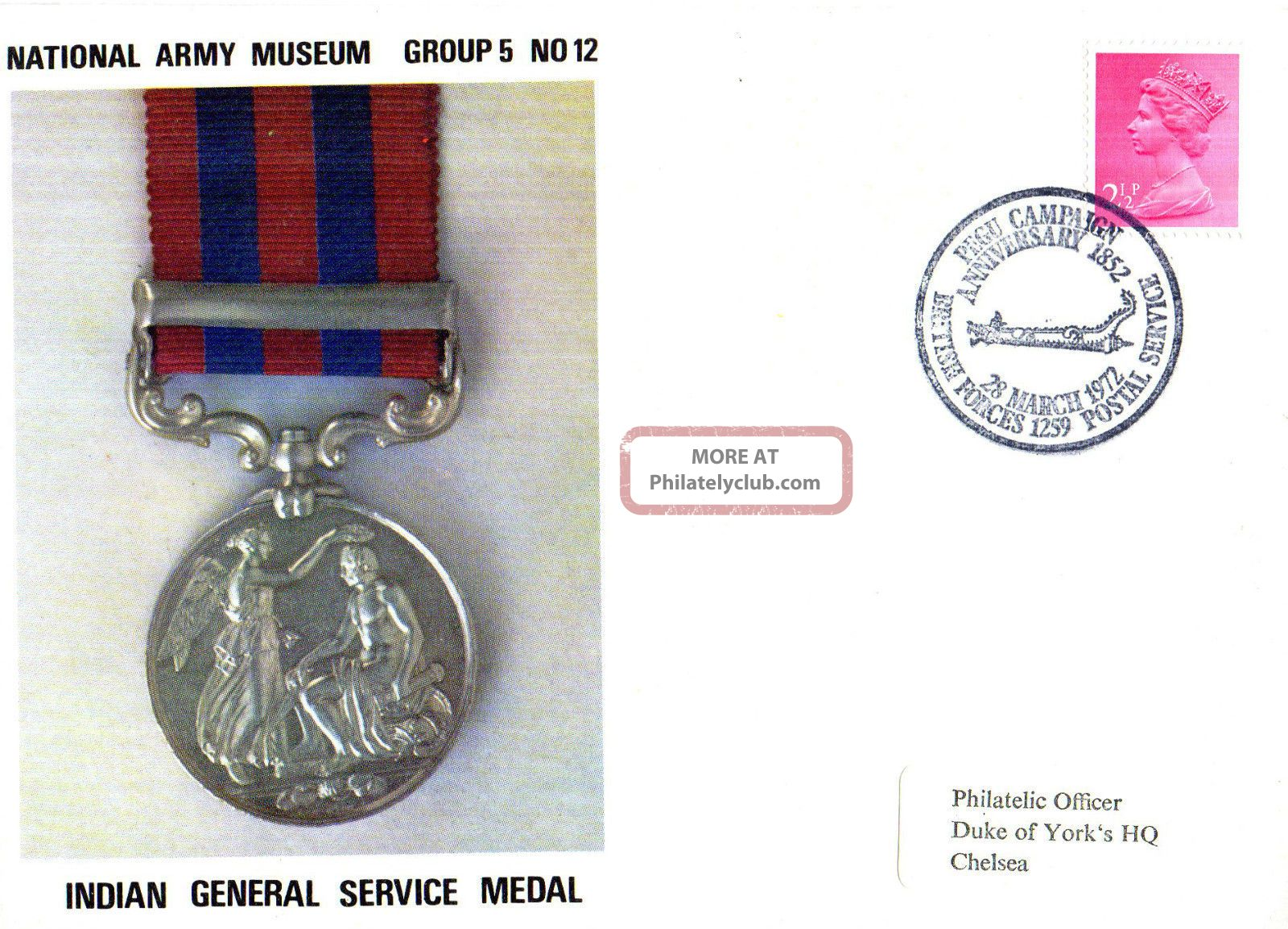1972 Indian General Service Medal 5/12 Army Museum Commemorative Cover Shs Topical Stamps photo