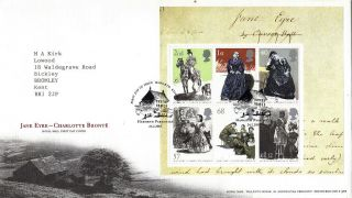 24 February 2005 Jane Eyre Miniature Sheet Royal Mail First Day Cover Shs photo