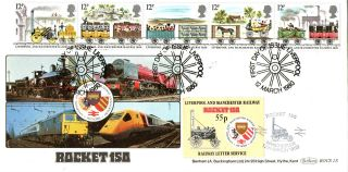12 March 1980 Liverpool & Manchester Railway Carried First Day Cover Shs photo