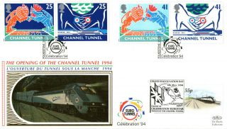 3/6 May 1994 Channel Tunnel Benham Uncoded First Day Cover Celebration Shs photo