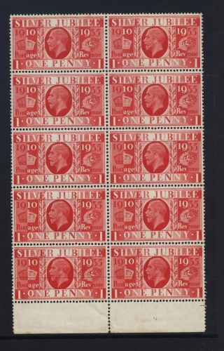 Kgv Sg454 1d Red Fine,  Margin Block Of 10 photo