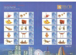 Gb 2011 - Philanippon Exhibition - Generic Sheet photo