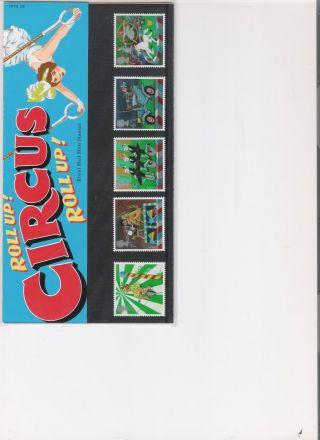2002 Royal Mail Presentation Pack Circus Europa photo