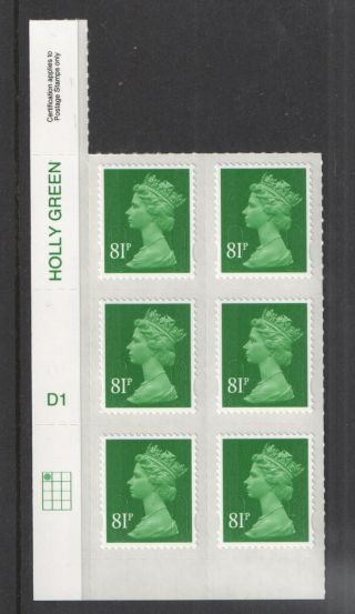 2014 Tariff M14l 81p Holly Green Machin Cylinder D1 D1 (d1) Block Of 6 photo