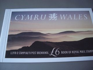 1992 Cymru - Wales Prestige Booklet Dx 13 photo