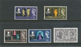 Qeii 1964 Shakespeare Issue Sg646 - 650 Mm photo