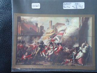 Jersey 1981 Battle 2x M/s + Cto photo