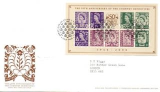 Country Definitives Miniature Sheet Fdc 29 - 9 - 08 Gloucester Shs - F10 photo