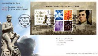 Robert Burns Miniature Sheet Fdc 22 - 1 - 09 Alloway Shs - F10 photo