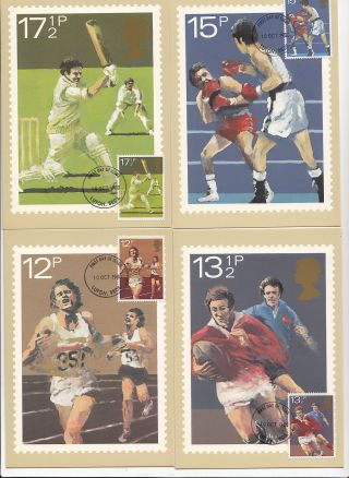 (32421) Gb Phq Fdi Sports Rugby Cricket Maxicard / Postcard Luton 10 Oct 1980 photo
