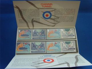 1994 Channel Tunnel Great Britain And France Stamp Presentation Pack Timbre photo