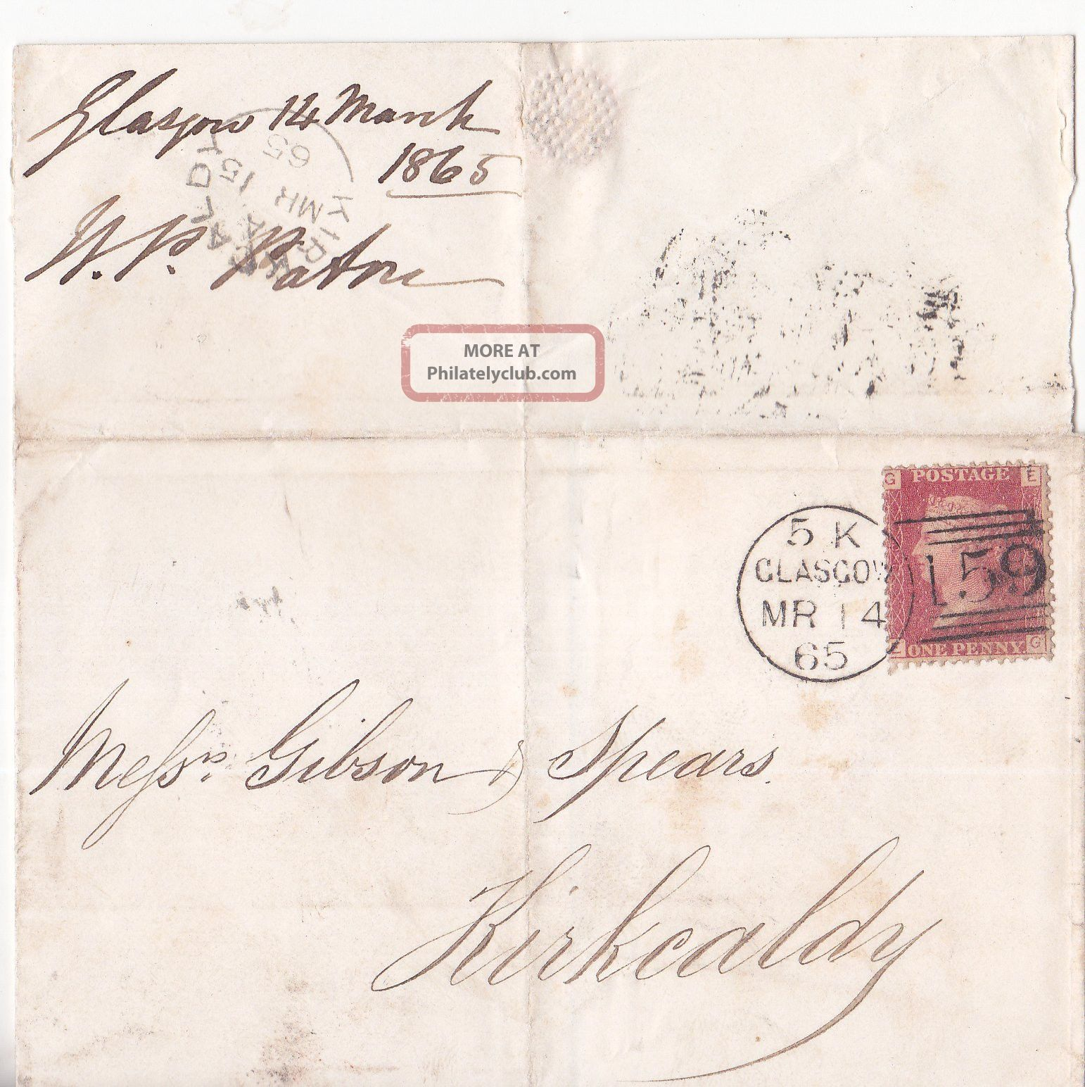 Qv Wrapper Glasgow 1d Penny Red Stamp 1865 To Kirkaldy Great Britain photo