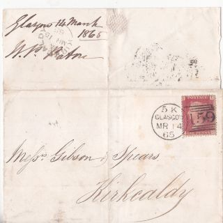Qv Wrapper Glasgow 1d Penny Red Stamp 1865 To Kirkaldy photo