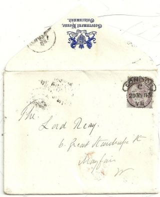 1883 Rare London V.  R.  Hooded Cancel Ex Government House Ootacamund To Lord Reay photo