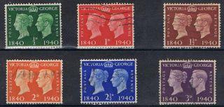 George Vi - 1940 - Sg479 To Sg484 - Cv £ 7.  75 - photo