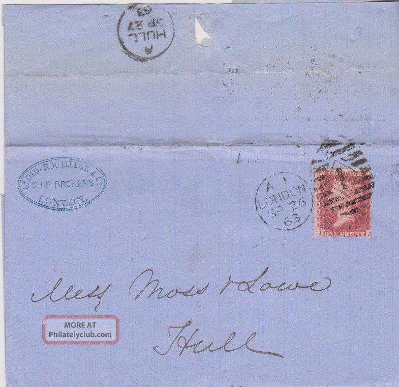 Qv Wrapper London Ship Brokers Cachet 1d Stars Penny Red Stamp 1863 To Hull =1= Great Britain photo