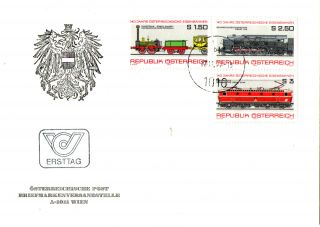 1977 Austria 140th Anniversary Of The Austrian Railway First Day Cover Shs photo