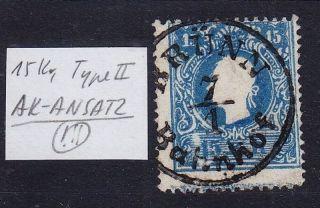 Austria 1858 15kr,  Type Ii,  Andreascross - Ending BrÜnn/bahnhof Canc. photo