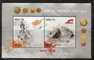 Malta Sgms1585 2008 Adoption Of The Euro M/sheet photo