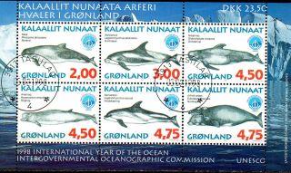 Greenland.  1998.  Whales Iii.  Bl.  14. .  Fa: 346/60 Bl.  18.  19.  Afa: 356/67.  M photo