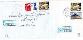 Iceland.  1989 - 92.  Landscape Iii.  35kr And Birds Vi 100kr.  Cancelation: