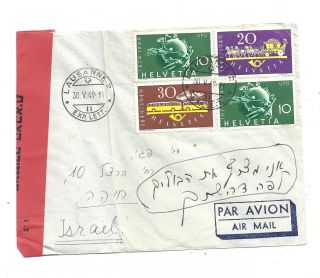 Switzerland 1949 Lausanne Cover Censor Par Avion To Herzl Str Haifa Israel photo