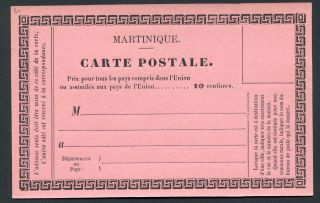 France (martinique) 1881 - 85 Postal Stationery Card H&g B.  3 photo