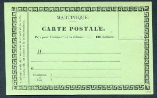 France (martinique) 1881 - 85 Postal Stationery Card H&g B.  4a photo