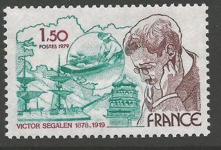 France Sg2303 1979 Victor Segalen photo