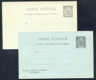France (martinique) 1892 Postal Stationery Card 10c,  10c+10c H&g 6 & 7 photo