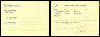 Italy - Pre - Printed Postcard - 1976 photo