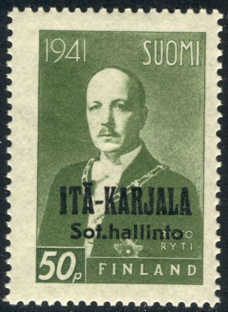 1942 Karelia N22 - N27,  Mlh/used,  Fvf,  Comp. ,  Finnish Occupation,  Scott Cv $9.  60 photo