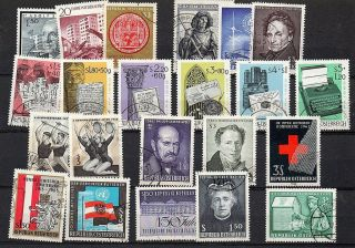 Austria 1965 Complete Year Issues photo
