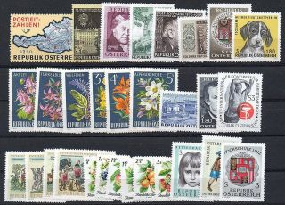 Austria 1966 Complete Year Issues Unmounted photo