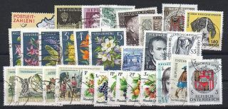 Austria 1966 Complete Year Issues photo