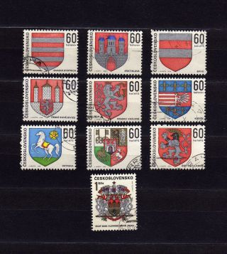 Czechoslovakia 1569 - 78 Arms Of Regional Capitals photo