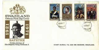 Switzerland 1971 King Sobhuza Ii First Day Cover Re:cw551 photo