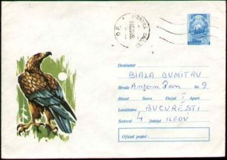 Rapacious Birds Stationery.  Cover Circ.  1973,  Romania photo