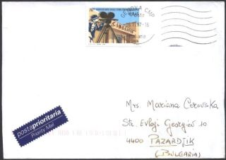 Mailed Cover With Stamp Cinema 2007 From Italy To Bulgaria photo