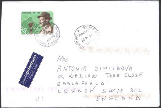 Mailed Cover With Stamp Nicolo Carosio 2007 From Italy To Bulgaria photo