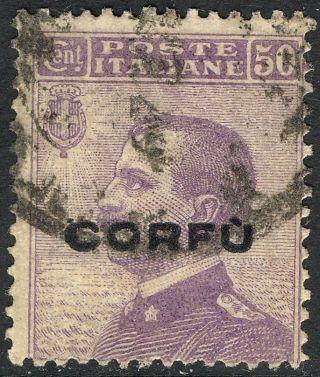1923 Corfu,  Italian Occupation,  N6, ,  Very Good,  Scott Cv $13.  00 photo