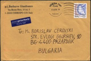 Mailed Cover With Stamp From Italy To Bulgaria photo